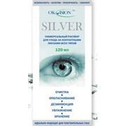 OKVision™ SILVER - универсальный раствор для ухода за контактными линзами всех типов. фото