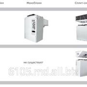 Машины холодильные,морозильные в Приднестровье фото