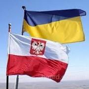 Трудоустройство за границей - Республика Польша фото