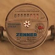 Счетчик воды ZENNER (Германия) фото
