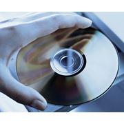 Обслуживание компьютерных дисковых устройств фото