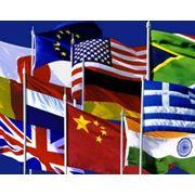 Курсы \Мы изучаем английскийнемецкий французский испанский итальянский румынский(как иностранный) русский (как иностранный) и португальский языки!! фото