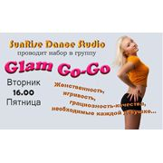 Glam Go-Go школа танцев в кишиневе фото