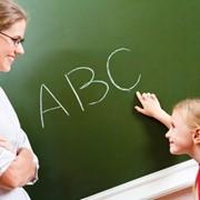 Английский язык (для детей от 4 до 7 лет) фото