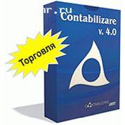 Курсы по программному продукту Contabilizare 4.0 фото