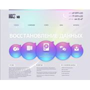 Ремонт жестких дисков ( reparatie hdd ) фото