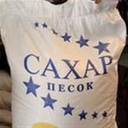 Сахар с доставкой по Костанаю фото