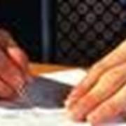 Оформление всех видов договоров, сделок с недвижимостью («безнотариальные» сделки), а также юридическое сопровождение регистрации договоров. фото