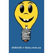 Услуги электрика Киев и Киевская область фото