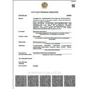 """Составление рабочих проектов """"Газоснабжение"""". фото"""