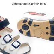 Ортопедическая детская обувь, сандалии детские фото