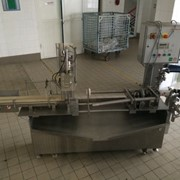 Автомат для выпуска мороженого типа фото