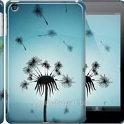 Чехол на iPad mini 2 Retina Одуванчик отцвёл 247c-28 фото