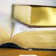 Издание словарей фото