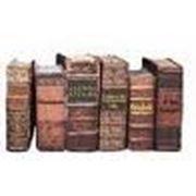 Издание каталогов словарей и справочников фото