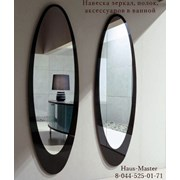 Навеска полок, зеркал, аксессуаров в ванной. Минск фото