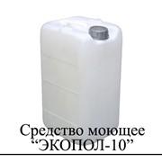 Химчистка салона Экопол-10 фото
