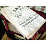 Издание газет журналов фото