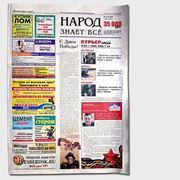 : Издание газет журналов фото