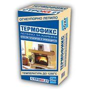 Termofix 1250C 5kg adeziv rezistent la foc pentru construirea caminelor sobelor cu caramizi refractare фото