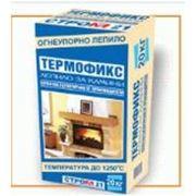 Клей для каминов Термофикс 1250С 5 кгСухая смесь в КишиневеAdeziv in Chisinau фото
