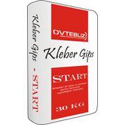 Смесь Kleber Gips - Start фото