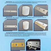 Детали из пластмасс для изоляции стрелочных переводов фото