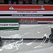 Линк стабилизатора переднего правый Soul // Kormax 12x220x190 фото