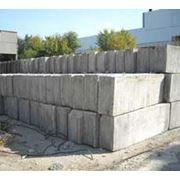 Блоки стен подвалов ФС-3 ФС-3-12 ФС-3-8 фото