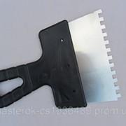 Шпатель зубчатый 150 мм 6*6;8*8 фото