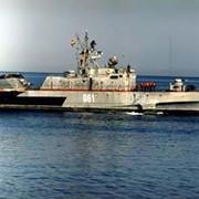 Малый противолодочный корабль фото