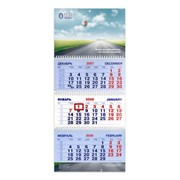 Настенные календари фото