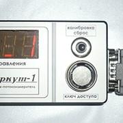 Расходомер Беркут - 1М фото