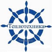 Головки Вентиляционные судовые ОСТ5.5329-77 фото