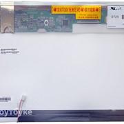 Дисплей для ноутбука 15,4 LTN154X3-L06 SAMSUNG NEW 1280*800 LCD 30pin MATe фото