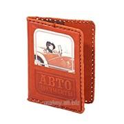 Обложка для водительского удостоверения Золотой ключик, 003-08-13 фото