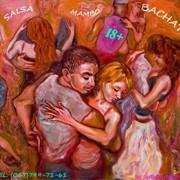Танцы. Сальса и бачата (клубная латина) для взрослых (18+). Кременчуг фото