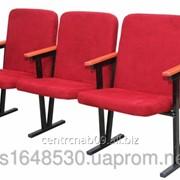 Кресло для актового зала, мягкое, 3-местное, 1870х600х940 мм., 0283 фото