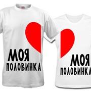 Фото на футболках, номера и надписи на футболках в Донецке фото