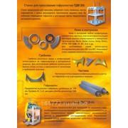 Линии по производству гофракартона и микрогофракартона фото