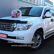 Большой белый джип на заказ, Toyota Land Cruiser фото
