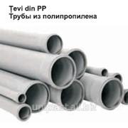 Трубы из полипропилена фото