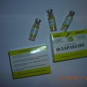 Флараксин-нетоксичный противоопухолевый препарат фото