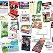 Все виды наружной и внутренней рекламы фото