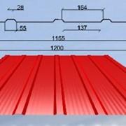 Профнастил С-14 полиэстер 0,40 мм RAL 1015, 3005, 6005, 8017, 5005, 7004, 9003, 9006 фото