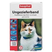 Ошейник для кошек сине-желтый 35 см Beaphar Элегант фото