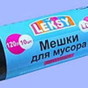 120 литров 25 мкм 10 шт мешки для мусора Leksy (Лекси) фото