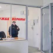 Охрана сигнализацией фото