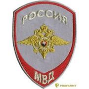 """Шеврон МВД """"Внутренняя служба"""" (орел) серый фото"""