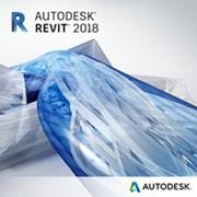 Лицензионный курс Autodesk REVIT 2019 фото